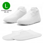 ShoeCovers RainLab White L