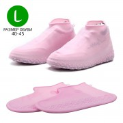 ShoeCovers RainLab Pink L