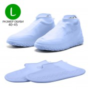 ShoeCovers RainLab Blue L