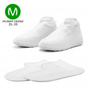 ShoeCovers RainLab White M