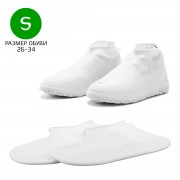 ShoeCovers RainLab White S