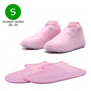 ShoeCovers RainLab Pink S