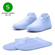 ShoeCovers RainLab Blue S