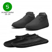 ShoeCovers RainLab Black S